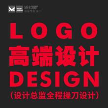 威客服务:[130509] LOGO-【点击查看案例】设计总监操刀设计 -提供3套设计方案