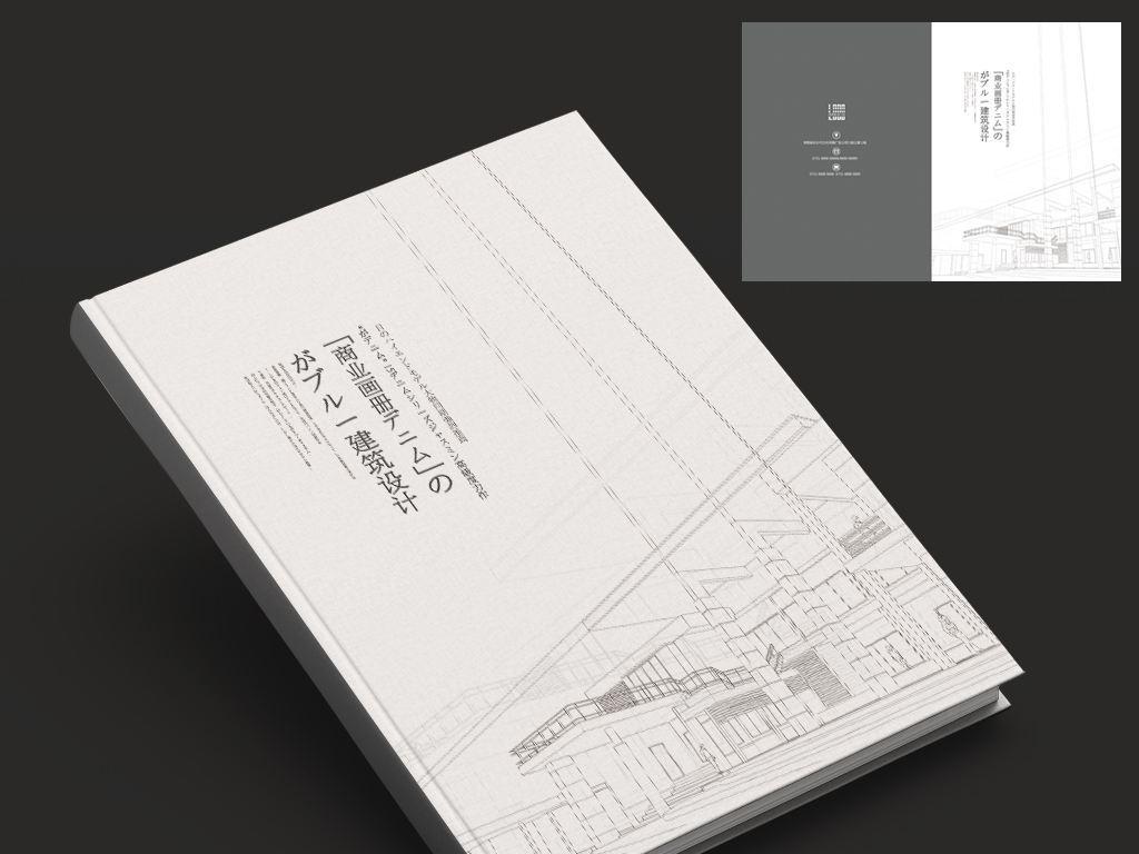 工程投标封面设计