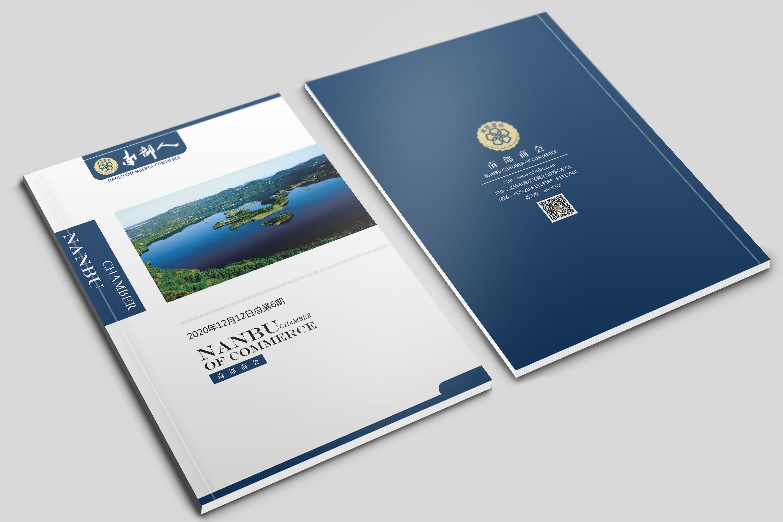 画册封面设计基础知识