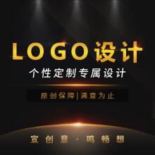 logo设计/商标设计/标志设计/原创设计/企业品牌logo设计