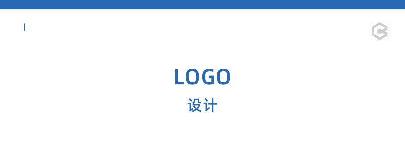 彩立方企業logo設計