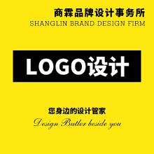 威客服务:[130754] 【满意为止】logo设计原创商标设计公司企业品牌标志店标VI