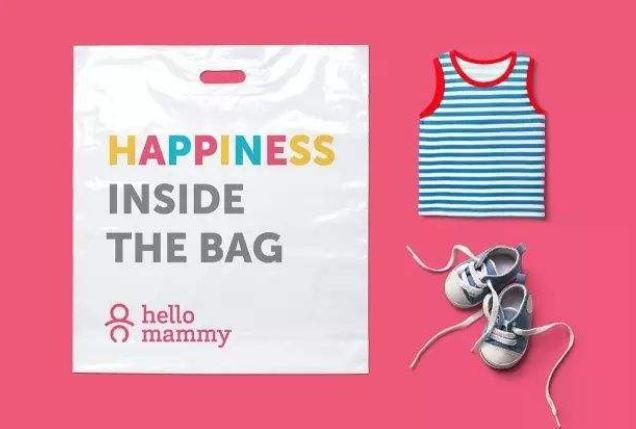母婴店品牌vi设计