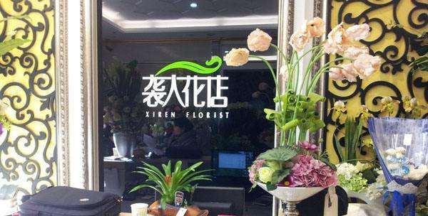 花店品牌VI设计