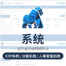 在线模拟考试管理系统