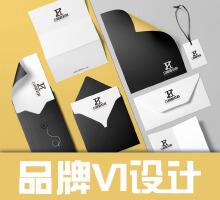 威客服务:[127615] 品牌VI设计
