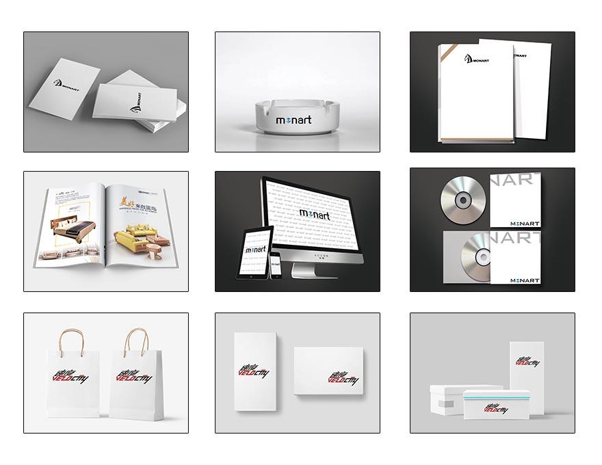 商标、网站、企业商业餐饮品牌门店公司logo设计