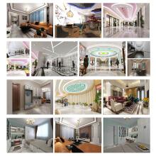 家装设计,客餐厅设计,效果图设计家装全景效果图