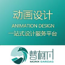 广告片 推广视频 营销视频  flash动画 汇报动画国企动画公益动画电视广告产品动画