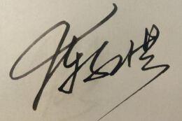 个性签名设计需注意什么