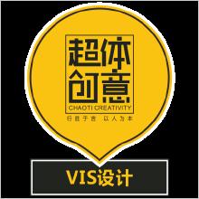 【定制】休闲娱乐互联网医疗生物科技/公司品牌形象企业VI应用设计