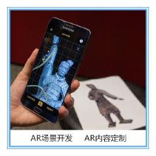 AR定制开发 沉浸式互动 儿童互动投影画画 互动淘汽堡 音乐墙等