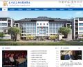 云南永平县高平外国语学校官方网站