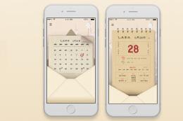 日历APP开发