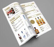酒吧vi手册设计