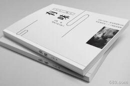 书籍封面图片色彩设计