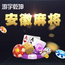 安徽游戏开发