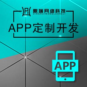 APP开发:教育,社交,生活,通讯,影音,图书...
