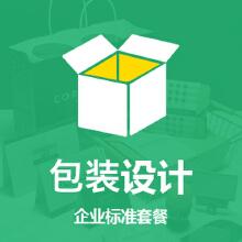 威客服务:[73867] 包装袋/包装盒/ 高端包装设计 / 原创设计