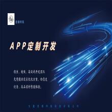 威客服务:[129619] 手机APP定制开发(双版本)
