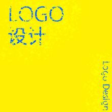远魂 · LOGO设计