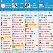 QQ群推广QQ群广告QQ群加人微信加群微信群加人