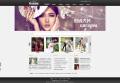 时尚摄影网站