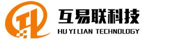 西安互易联信息科技有限公司