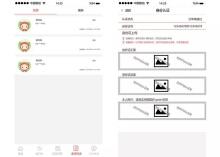 威客服务:[131370] 发单类电商补单系统,京东/淘宝/拼多多任务电商平台,自动验号 自动核对订单.