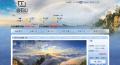 白石山旅游景区官网