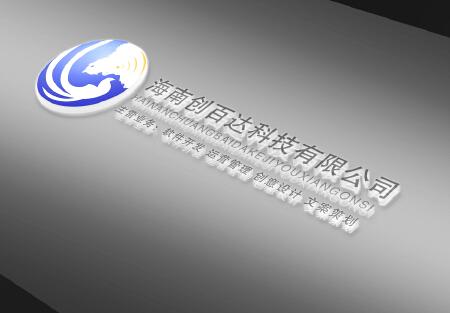淘宝店铺装修详情页设计宝贝描述网店首页详情主图定制作美工包月