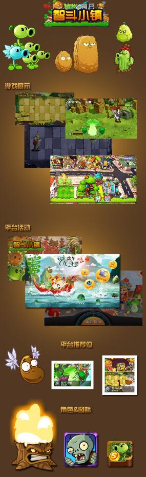 电视游戏开发