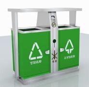 公共广场分类垃圾桶设计