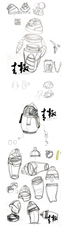 儿童水杯设计原稿手绘