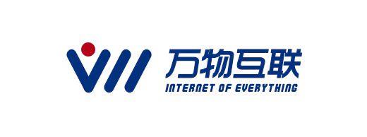 杭州万物互联科技有限公司