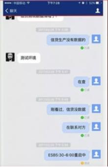 上海浦发银行CALL浦项目