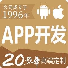 威客服务:[131750] app设计app开发定制开发电商平台点餐APP商城类app