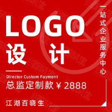 logo设计LOGO设计餐饮互联网商标标志标识设计
