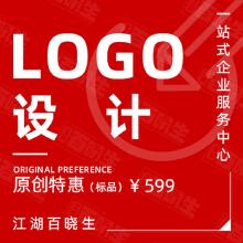 威客服务:[131729] logo设计