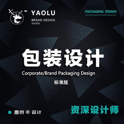 品牌包装设计/产品包装设计