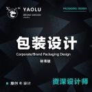 威客服务:[124704] 品牌包装设计/产品包装设计