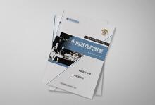 教育行业教材封面设计
