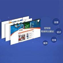 威客服务:[132015] 网站模板开发、网站定制