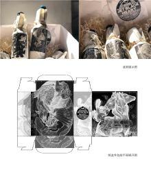 啤酒瓶身外包装设计