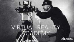VR影视制作拍摄技巧
