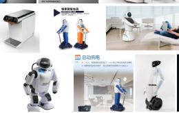 家居服务机器人工业设计