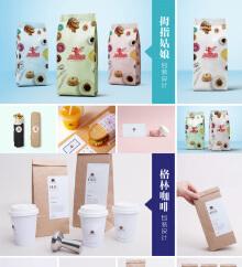 包装设计案例展示(已商用)