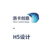 威客服务:[132107] 推广图/微信H5