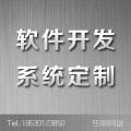 企业办公自动化管理软件开发