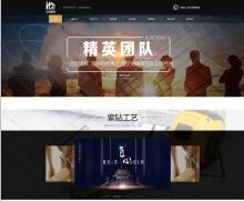 威客服务:[132053] 公司企业网站建设 网站开发 网页设计 网站设计 网站制作 前端开发 网页切图 H5 响应式 各行业网站定制